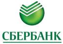 Из Лесных Полян «ушёл» Сбербанк