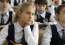 Инклюзивное образование в школе