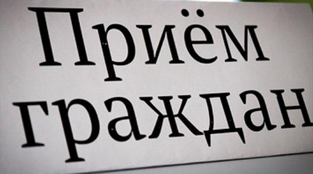 Песковчан ждёт на личный приём прокурор района