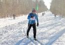 На лыжне – ветераны трех районов