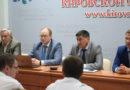 Отдаленные районы Кировской области обеспечат связью и интернетом