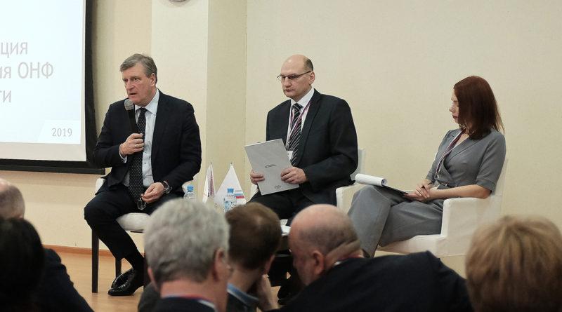 Прошла отчетно-выборная конференция регионального штаба ОНФ