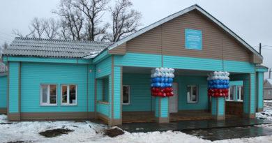 Область получит деньги на ремонт домов культуры