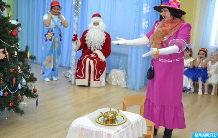 Белладонна и Фунтик соберут детей на «Елку в поселке»