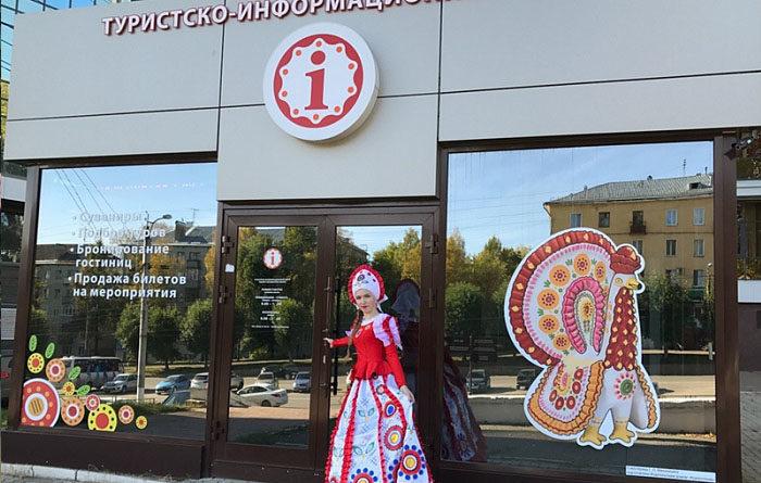 Область вошла в топ-10 регионов России в сфере событийного туризма