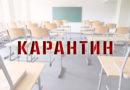 Порог заболеваний превышен в Песковке