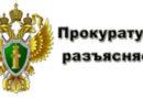 О гарантиях, предоставленных осужденным-инвалидам, отбывающим наказание в исправительных учреждениях