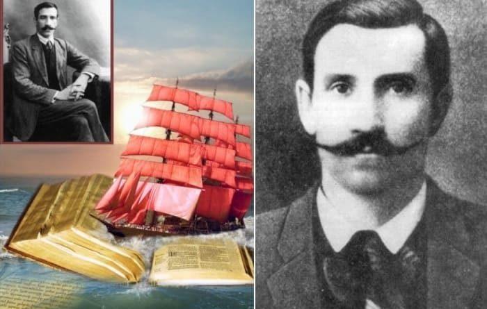 Запись о рождении Александра Грина включена в реестр уникальных документов Архивного фонда России