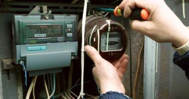 С 1 июля жители Кировской области освобождены от обязанности устанавливать приборы учета электроэнергии