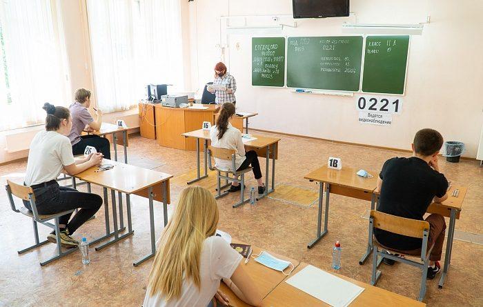 В Кировской области проходит самый массовый ЕГЭ
