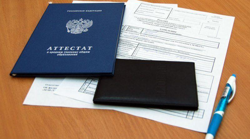 В МФЦ принимают документы на поступление в 39 учреждений среднего профессионального образования