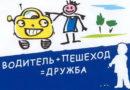 Воктябре 2020 года на территории Кировской области резко возросло число автомобильных аварий с участием пешеходов