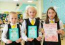 Развитие системы образования остается одним из приоритетных направлений работы правительства Кировской области